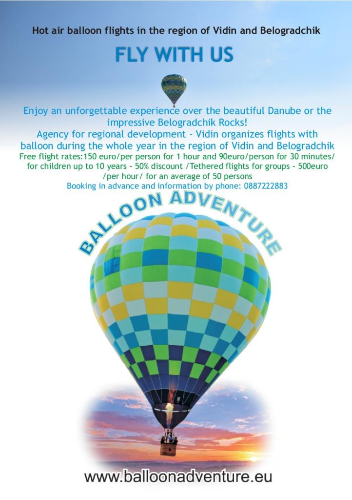 balloon flyer en1-page-001